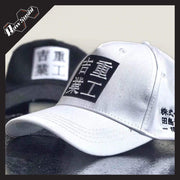 RawSushiApparel Accessories RSL3 Letters Printed Base Cap