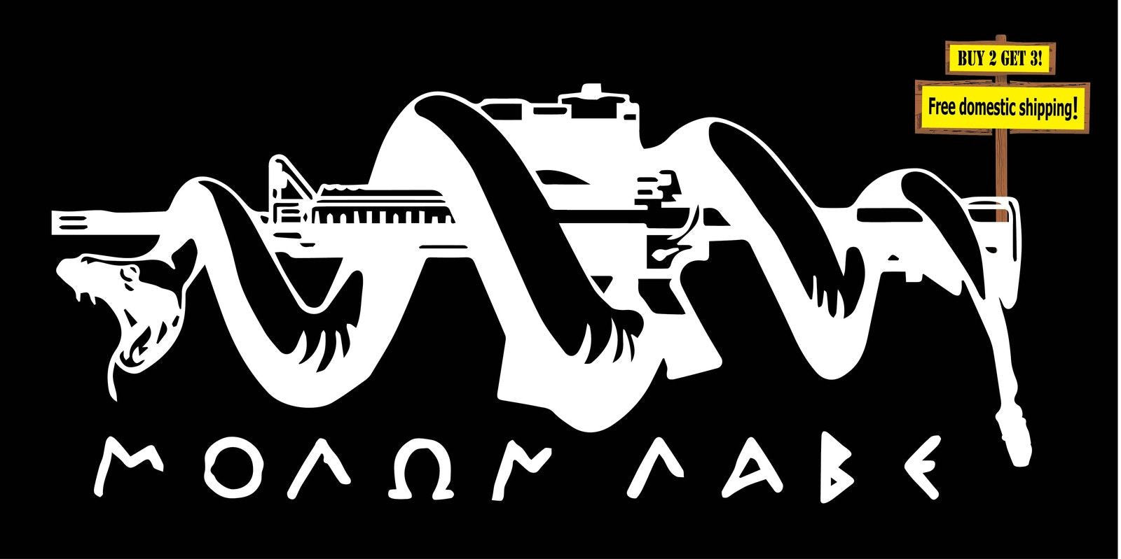 Banksy panda with guns sticker truck stickers logos and vinyl - Molon Labe With Snake Vinyl Decal Sticker 300 Come And Get It Gun Rights Ar15 Buy 2 Get 3 Choose Color