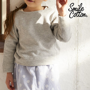 Smile Cotton French Terry sweatshirt