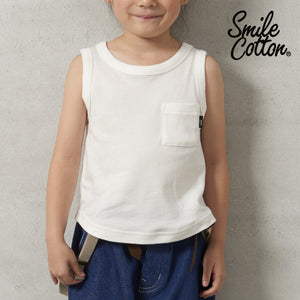 Smile Cotton smooth tank top