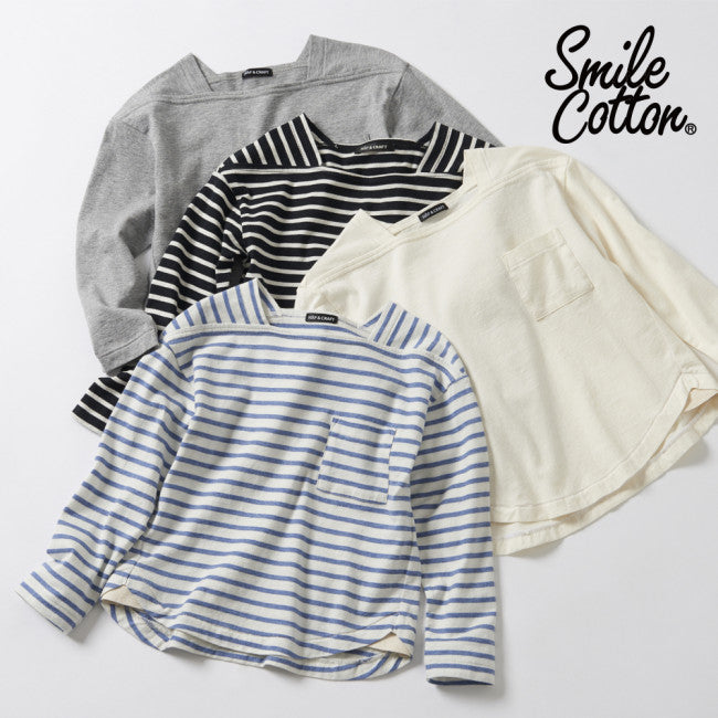 Smile Cotton plain stitch long sleeve pullover
