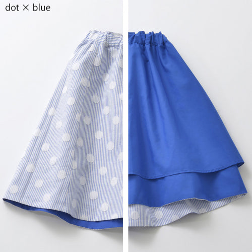 2-way gathered skirt(dot×blue)