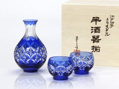 Edo Kiriko Crystal Glass Seven Treasures Sake Set