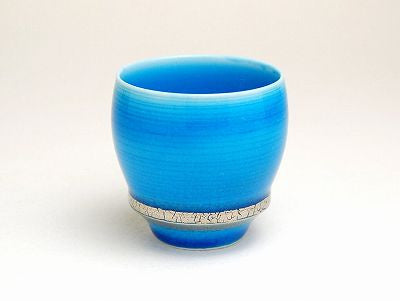 Blue Sake Cup Buds Shape
