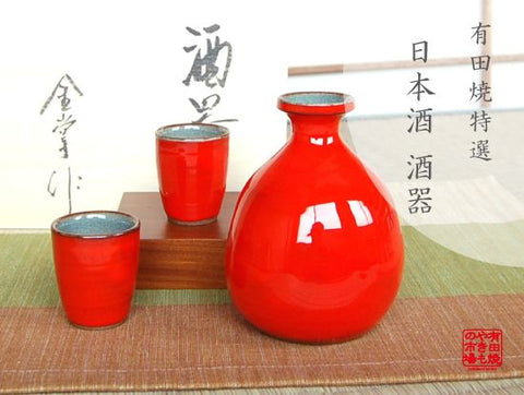 Red Arita Porcelain Sake Set