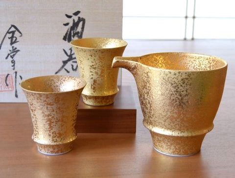 Gold Sake Set Trumpet Shape