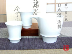 White Sake Set Trumpet Shape