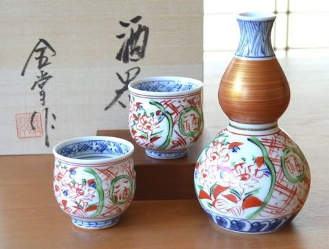Golden Flower Arita Porcelain Sake Set