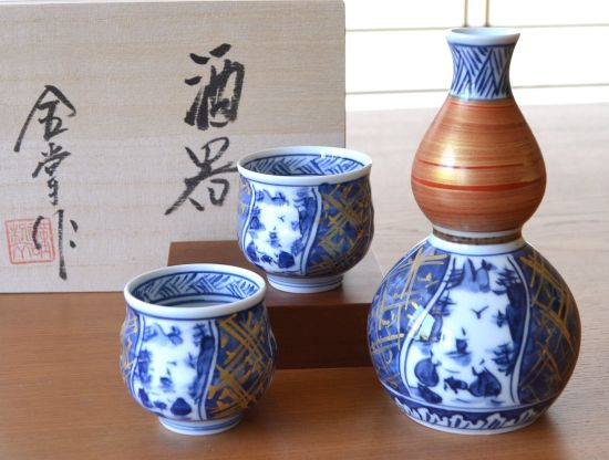 Golden Mountain Arita Porcelain Sake Set