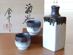Wonderland Arita Porcelain Sake Set