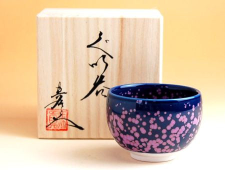Purple Rouge Arita Porcelain Sake Cup by Shinemon Kiln