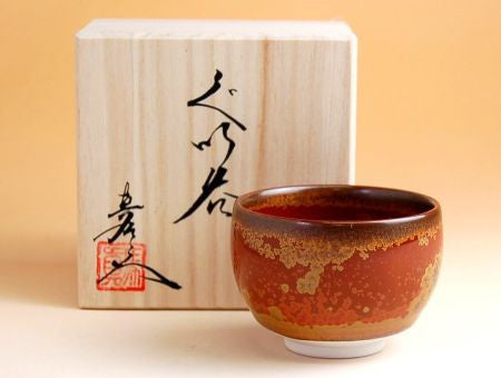 Golden Flower Arita Porcelain Sake Cup by Shinemon Kiln