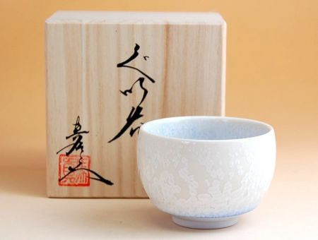 Aizome Suiteki Arita Porcelain Sake Cup by Shinemon Kiln