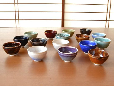 Arita Porcelain Sake Cup Special Selection Set of 16 by Shinemon Kiln