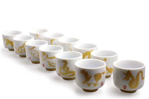 The Twelve Signs of Chinese Zodiac Sake Cups Set of 12