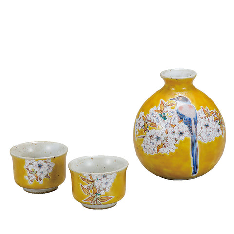 Cherry Blossom and Bird Kutani Ware Sake Set