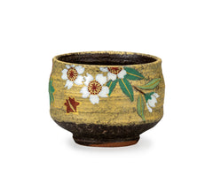 Spring and Fall Kutani Ware Sake Cup