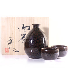 Yuteki Tenmoku Masterpiece Sake Set by Shinemon Kiln