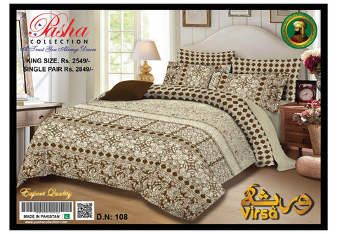 Virsa by Pasha Collection DN108