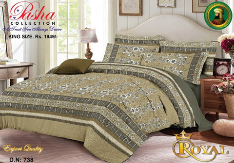 Royal By Pasha Collection DN738
