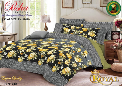 Royal By Pasha Collection DN740-B