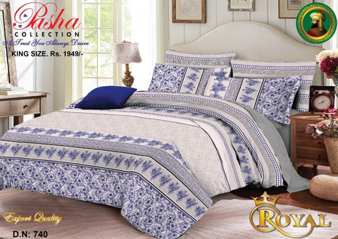 Royal By Pasha Collection DN740-W