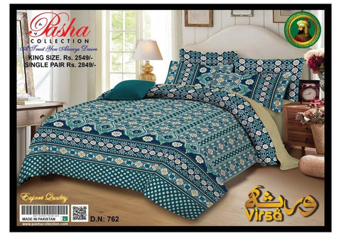 Virsa by Pasha Collection DN762-2