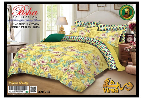 Virsa by Pasha Collection DN763-1