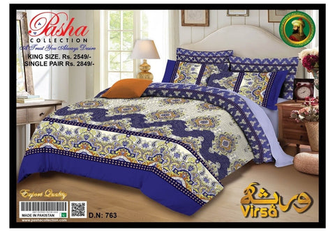 Virsa by Pasha Collection DN763-2