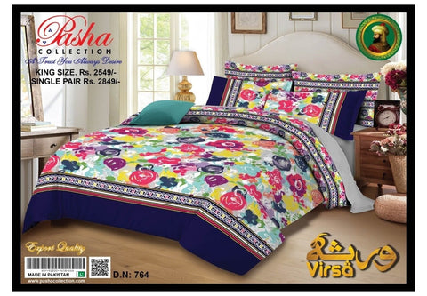 Virsa by Pasha Collection DN764-1