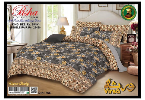 Virsa by Pasha Collection DN766-1