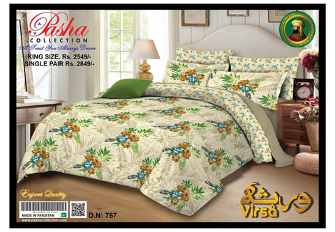 Virsa by Pasha Collection DN767-1