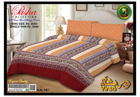 Virsa by Pasha Collection DN767
