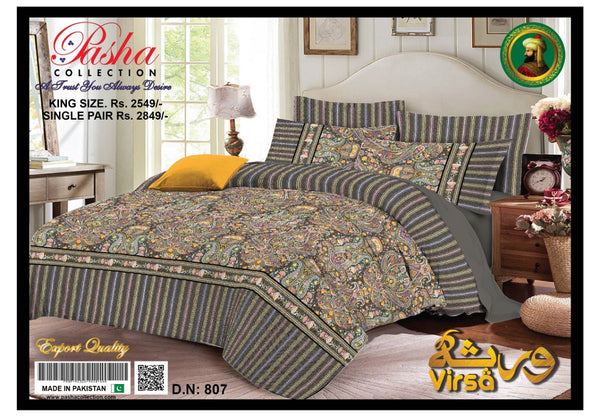 Virsa by Pasha Collection DN807