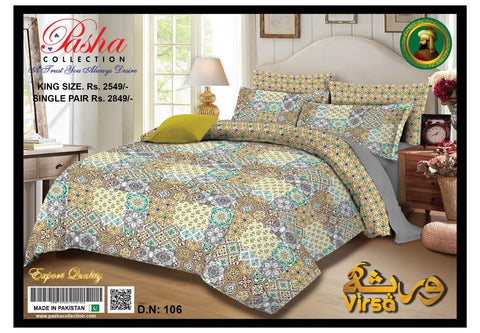 Virsa by Pasha Collection DN106