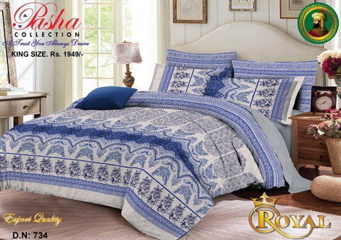 Royal By Pasha Collection DN734