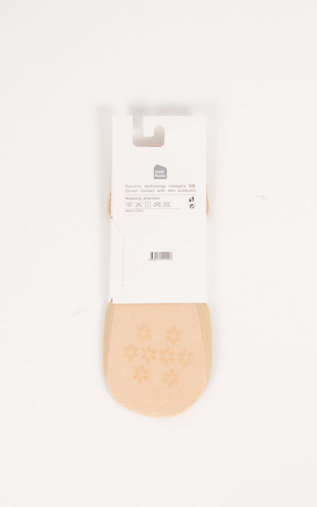 Pop Socks  | Plain Nude
