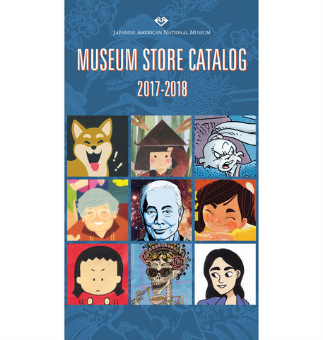 New! 2017-2018 Museum Catalog Collection