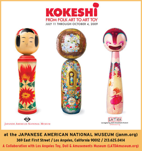 Kokeshi: From Folk Art to Art Toy