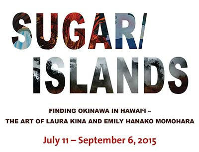 Sugar/Islands: Finding Okinawa in Hawai'i