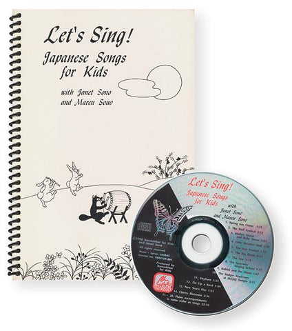 Let's Sing Japanese Songs for Kids (CD and booklet)
