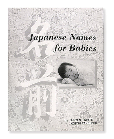 Japanese Names For Babies