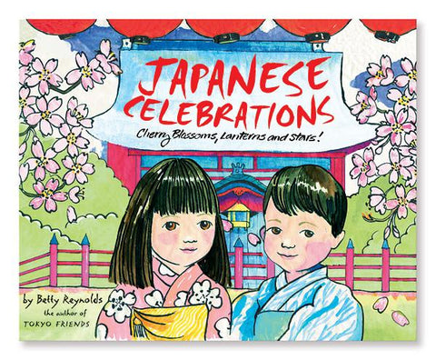 Japanese Celebrations – Cherry Blossoms, Lanterns and Stars!