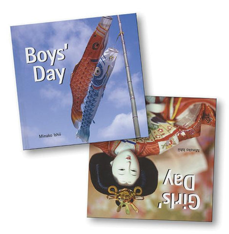 Girls' Day / Boys' Day book