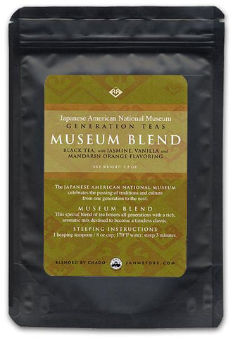 Refill Pouches for Museum Tea-Museum Blend