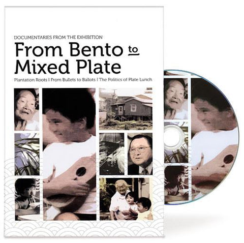 From Bento To Mixed Plate (DVD)