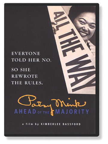 Patsy Mink: Ahead of the Majority (DVD)