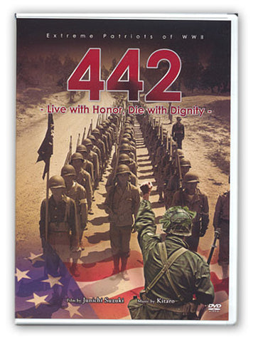 442-Live with Honor; Die with Dignity (DVD)