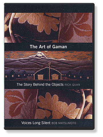 Art of Gaman (DVD)