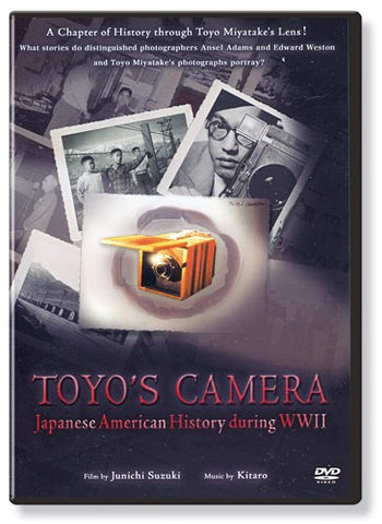 Toyo's Camera - Japanese American History during WWII (DVD)